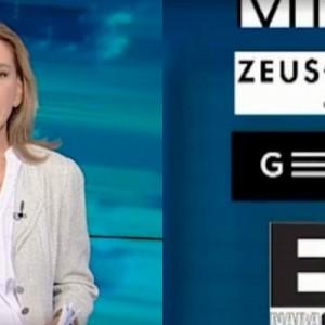 Aπίστευτο: Η Μαρέβα ντύνει την Όλγα Τρέμη στην ΕΡΤ και το διαφημίζει!