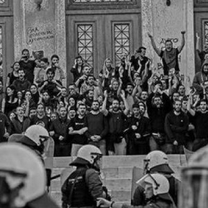Ψήφισμα αλληλεγγύης για τους δύο διωκόμενους φοιτητές από την Γ ΕΛΜΕ Θεσσαλονίκης