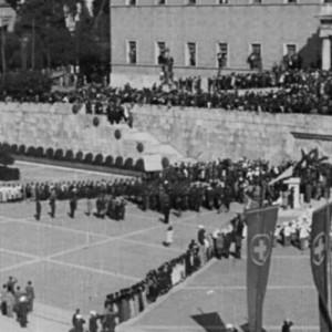 Σειρά εκδηλώσεων για την επέτειο των 75 χρόνων από την απελευθέρωση της Αθήνας
