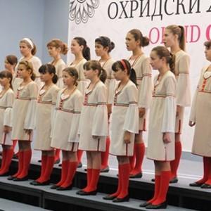 Συναυλία Ελληνοβουλγαρικής Φιλίας