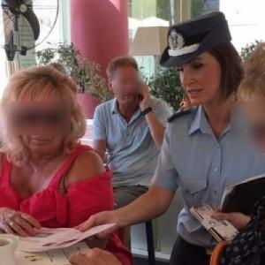 Αστυνομικοί θα διανείμουν έντυπο  με αφορμή την Παγκόσμια Ημέρα κατά της Βίας Γυναικών