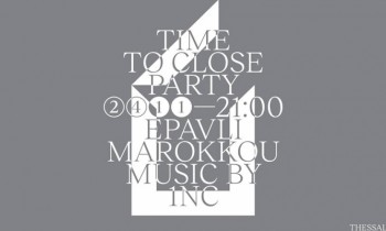 TIME to CLOSE Party - OHT 2019
