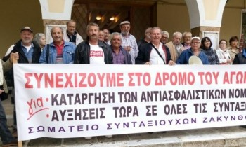 Σωματείο Συνταξιούχων καταγγέλλει τις τράπεζες για εκβιασμούς και απειλές