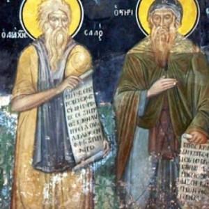 Εργαστήριο και Ημερίδα για τον βίο και το έργο του Αγιορείτη Αγίου Σάββα του Χιλανδαρινού