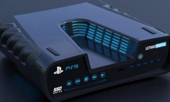 Το PlayStation 5 δεν μοιάζει με αυτό που ήξερες