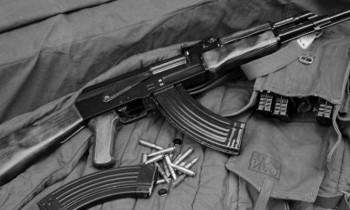 Ένοπλη
