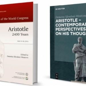 Παρουσίαση στο Μουσείο της Ακρόπολης τόμων για τον Μακεδόνα Φιλόσοφο Αριστοτέλη