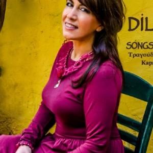 Dilek Koc: «Τραγούδια της Καππαδοκίας»