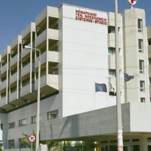 Στάση εργασίας στο Θριάσιο νοσοκομείο