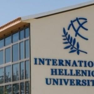 Υποτροφίες από το Διεθνές Πανεπιστήμιο της Ελλάδος