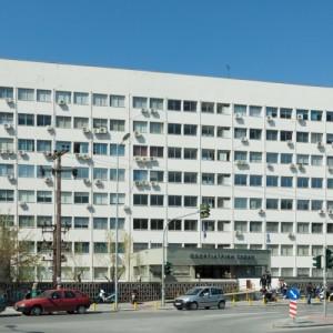 Το τμήμα Οδοντιατρικής του ΑΠΘ γιορτάζει 60 Χρόνια από την ίδρυσή του