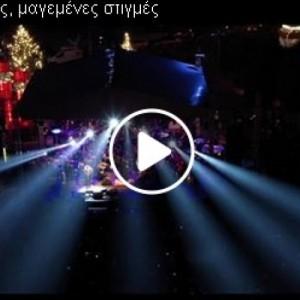 Τα εντυπωσιακά βίντεο του Δημάρχου Κ.Ζέρβα
