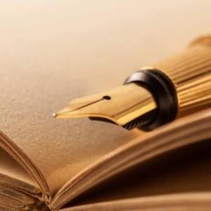 Σεμινάρια Δημιουργικής Γραφής στη Νάουσα