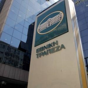 Πανελλαδική απεργία στις τράπεζες