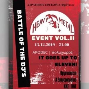 Το Heavy Metal Event  στη Θεσσαλονίκη