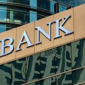 Τράπεζες: Σε μειώσεις προσωπικού θα βασίσουν την αύξηση κερδών