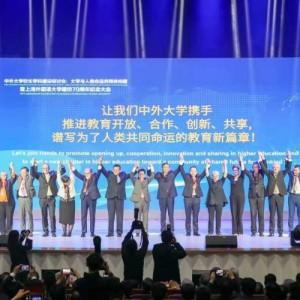 Στη Σανγκάη το ΑΠΘ για τους εορτασμούς των 70 χρόνων από την ίδρυση του Πανεπιστημίου SISU