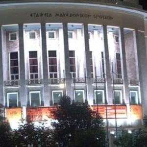 Στο ΣτΕ προσέφυγε ο τέως καλλιτεχνικός διευθυντής του Κρατικού Θεάτρου Β. Ελλάδος