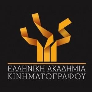 Βραβεία της Ελληνικής Ακαδημίας Κινηματογράφου