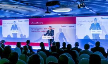 Νοσοκομειακό Πρόγραμμα νέας γενιάς από την Eurobank & την Eurolife ERB