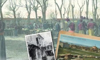 Το ΑΠΘ τιμά τα θύματα της Εβραϊκής Κοινότητας της Θεσσαλονίκης