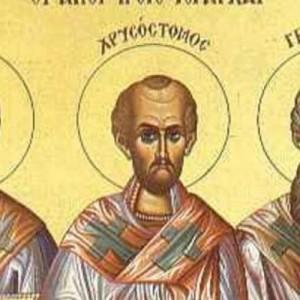 Με βραβεύσεις αριστούχων μαθητών ο εορτασμός των Τριών Ιεραρχών