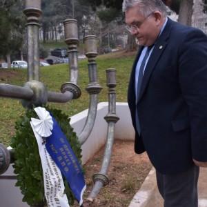 Τα θύματα της Εβραϊκής Κοινότητας της Θεσσαλονίκης τίμησε το Αριστοτέλειο Πανεπιστήμιο