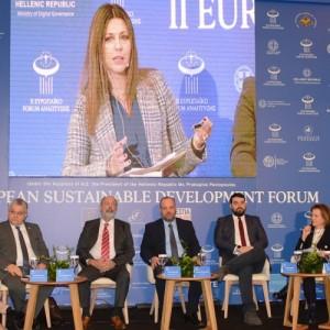 Το Αριστοτέλειο Πανεπιστήμιο Θεσσαλονίκης στο II Ευρωπαϊκό Forum Ανάπτυξης