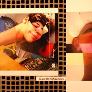 25η έκθεση μαθητικής φωτογραφίας