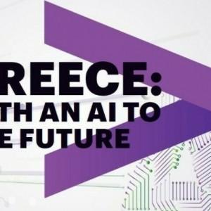 Η Accenture ανοίγει το πρώτο κατάστημα στη Θεσσαλονίκη
