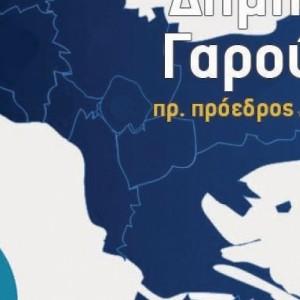 Ο ελληνισμός στα Βαλκάνια σήμερα