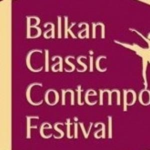 B.C.C. Festival (Balkan Classic Contemporary Festival)