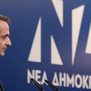 Οι ακροδεξιοί της ΝΔ απειλούν τη Δημοκρατία, τη σταθερότητα και τη Δικαιοσύνη