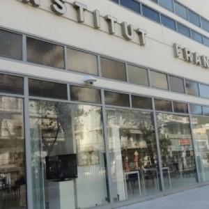Εργαστήριο γαλλόφωνου θεάτρου για φοιτητές