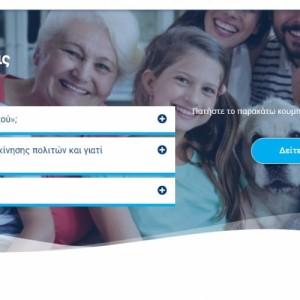Κυβερνητική ιστοσελίδα covid19.gov.gr για τον κορωνοϊό