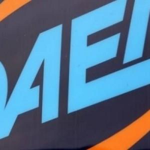 ΟΑΕΔ: Νέα παράταση για τους ανέργους που δεν έχουν καταχωρίσει ακόμα ΙΒΑΝ