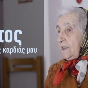 H TV100 τιμά την Ημέρα Μνήμης για τη Γενοκτονία των Ελλήνων του Πόντου