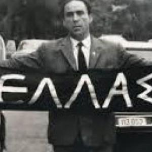 Κάλεσμα για τα 57 χρόνια από τη δολοφονία του  Γρηγόρη Λαμπράκη