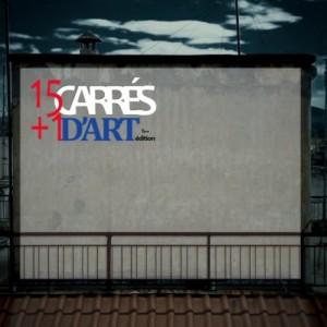 «15+1 Carrés D'Art»: Πολιτιστική Δράση από το Γαλλικό Ινστιτούτο