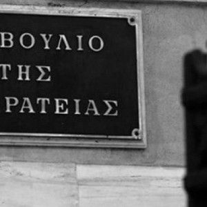 Σίμος Δανιηλίδης: Λυτρωτικές για τους δήμους οι αποφάσεις του Σ.τ.Ε.