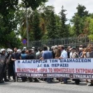 ΠΑΜΕ: Μεγαλώνει η Διεθνής Καταδίκη του νομοσχεδίου ενάντια στις διαδηλώσεις