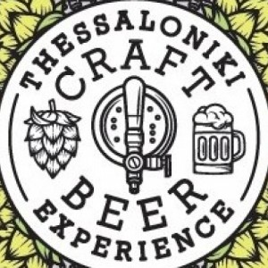 Thessaloniki Craft Beer Experience!
