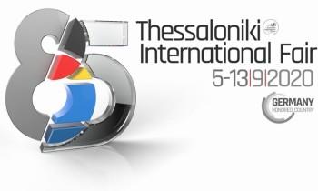 85η Διεθνής Έκθεση Θεσσαλονίκης - ΑΚΥΡΩΣΗ