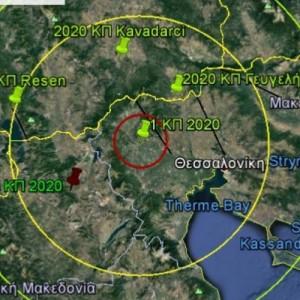 Κρούσματα καταρροϊκού πυρετού στη Δυτική και Κεντρική Μακεδονία