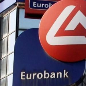 Eurobank: Πρόγραμμα επιδότησης δόσεων δανείων με εξασφάλιση την κύρια κατοικία