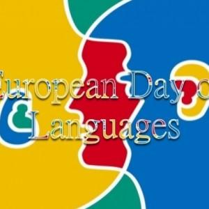 Ευρωπαϊκή Ημέρα Γλωσσών 2020