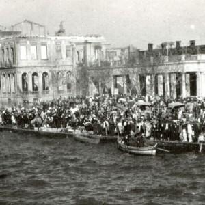 «Μικρασιατική Καταστροφή 1922» 100 χρόνια από την ημερομηνία που άλλαξε την ιστορία της σύγχρονης Ελλάδας