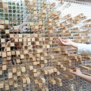 Διαδραστικό project «Ο τοίχος που χάνεται»