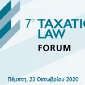 7th TAXATION LAW FORUM