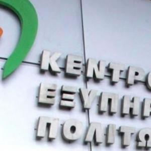 Μόνο με ραντεβού στα ΚΕΠ του Δήμου Θεσσαλονίκης